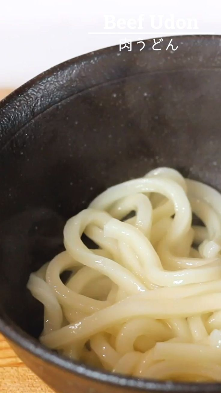 Udon Noodles Beef Udon Easy Japanese Recipes Udon Noodle Soup