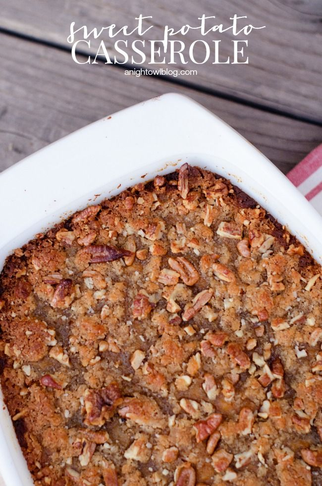 Sweet Potato Casserole - easy and delicious dish with a sweet and crunchy topping!