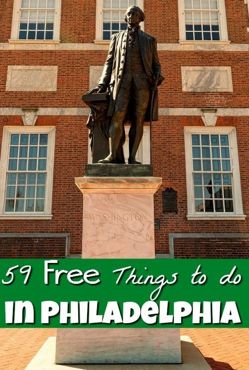 Visiting Philadelphia? I have put together a like of the top 59 free things to do in Philadelphia that you will not want to miss & your wallet will love!