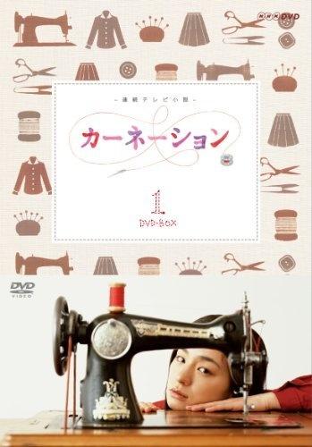 カーネーション 完全版 DVD-BOX1【DVD】 DVD ~ 尾野真千子, http://www.amazon.co.jp/dp/B006G9RAVQ/ref=cm_sw_r_pi_dp_ZLIirb0RFF11K