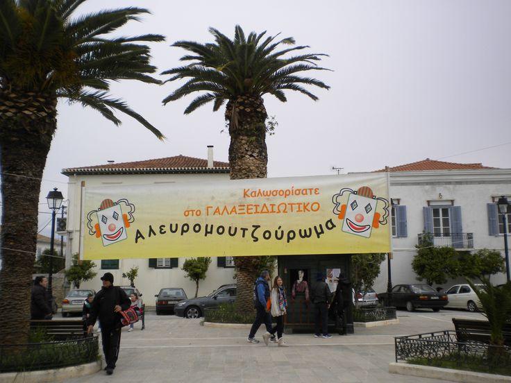 Flour war at Galaxidi, Greece. Find out more at http://www.blogtravels.gr/2013/03/galaxidi-flour-war/