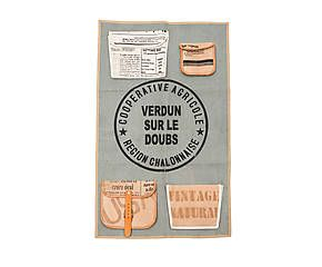 Portaoggetti da parete in tessuto e cuoio Travel - 55x93x5 cm