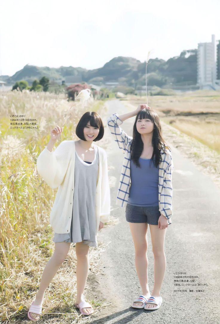 omiansary27: 月刊エンタメ」6月 Inoue x Marika   日々是遊楽也