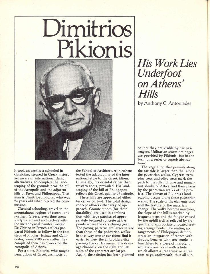about Dimitris Pikionis