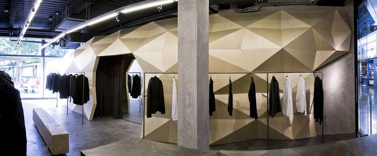 On Diseño - Proyectos: Tienda Lurdes Bergada & Syngman Cucala en el centro Comercial l'Illa Diagonal de Barcelona