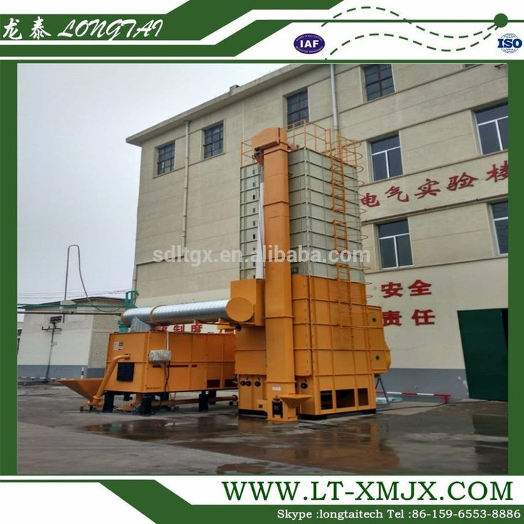 China large capacity good quality Circulating Agricultural Rice/grain Dryer