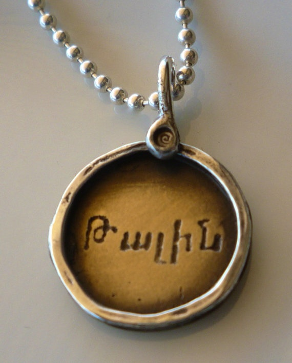 Armenian Name Necklace