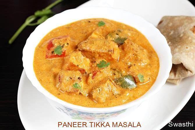 Paneer tikka masala recipe - Restaurant style paneer tikka masala