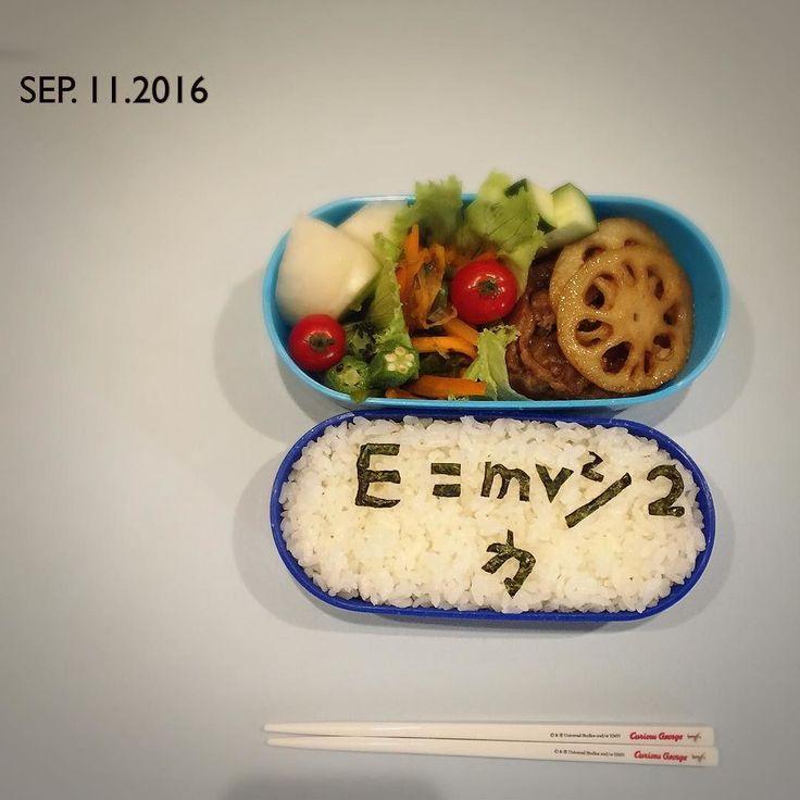 2016.9.11   エネルギーの法則   ricoricoちゃんのお兄ちゃんのお弁当  物理が好きという  チカラエネルギーを知りたいと(;;  #お弁当 #メッセージ #物理 #公式 #エネルギー#数学 #算数#メッセージ弁当 #息子のお弁当#普通のお弁当 #メッセージ #こどもごはん #おうちごはん#おうちカフェ#無農薬野菜 #lunchbox #organic #japanese#白米 #うちごはん #小学生 #ランチ #foodpic #instafood #cooking #message #お昼ごはん #photooffoods #梨 #fruits