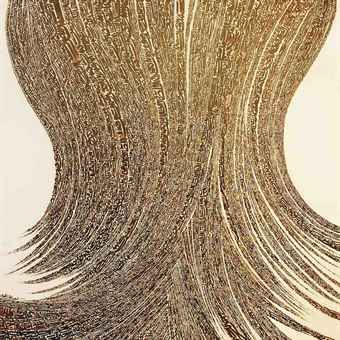 Nasrollah Afjehei art/ amazing waves made from delicate Persian calligraphy
