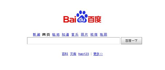 """Baidu, China's version of our Google, was sued by American's because  the search engine blocks certain videos and articles for political reasons. The US district Court judge Furman said,  """"The First Amendment protects Baidu's right to advocate for systems of government other than democracy just as surely as it protects plaintiffs' rights to advocate for democracy."""" I agree with the decision because this is a Chinese business and I do not believe the US has any say in the case or…"""