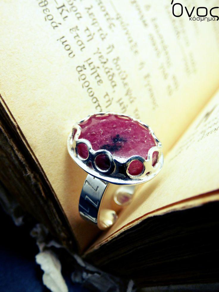 """ Rhodonite "" - Xειροποίητο επάργυρο δαχτυλίδι με Ροδονίτη!"