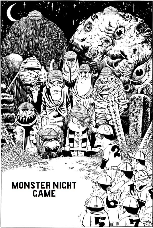 Shigeru Mizuki comic