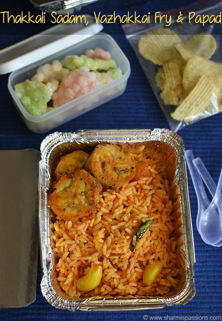 Travel Lunch Idea7 - Tomato Rice , Vazhakkai Fry , Chips and Sago Vadam