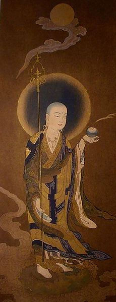 Ksitigarbha - bodhisattva, with his staff he  pounds open the gates of Hell, and his cintamani pearl illuminates all the realms of hell to save sentient beings.