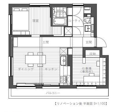 青木律典建築設計スタジオ