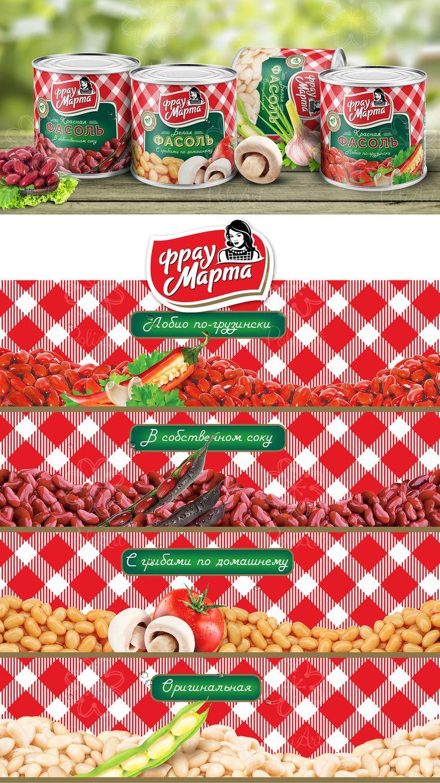 Food-style Фрау Марта