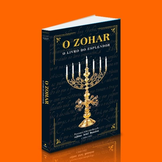O Zohar – Polar Editorial – 2005