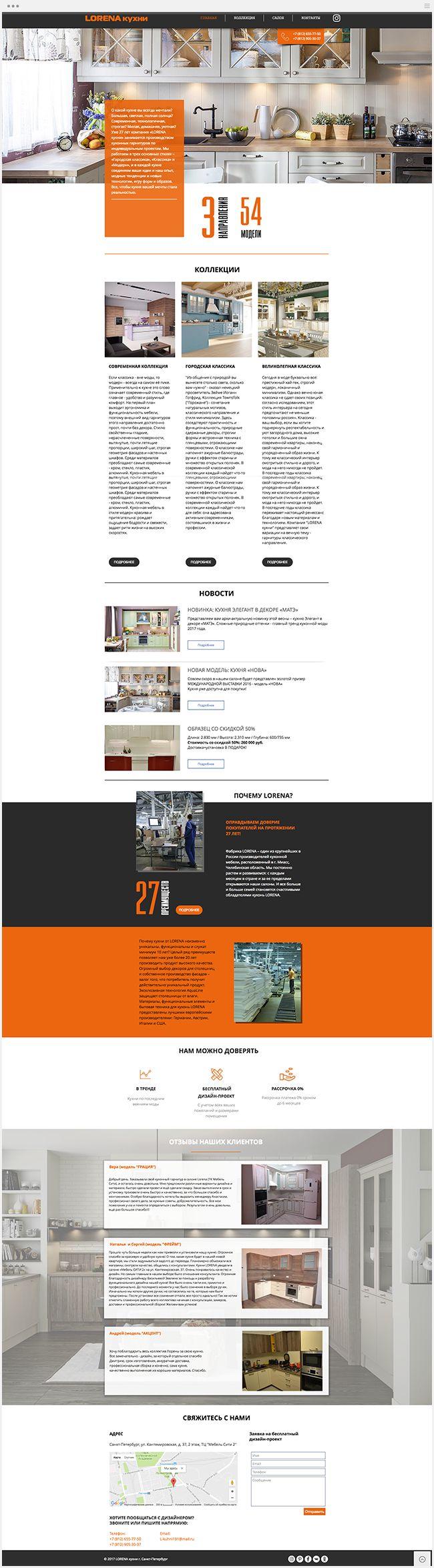 Lorena | Kitchen Design