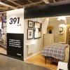 See Inside IKEA Brooklyn's Tiny 391 Sq. Ft. Model Apartment in Red Hook Brooklyn – Inhabitat New York City