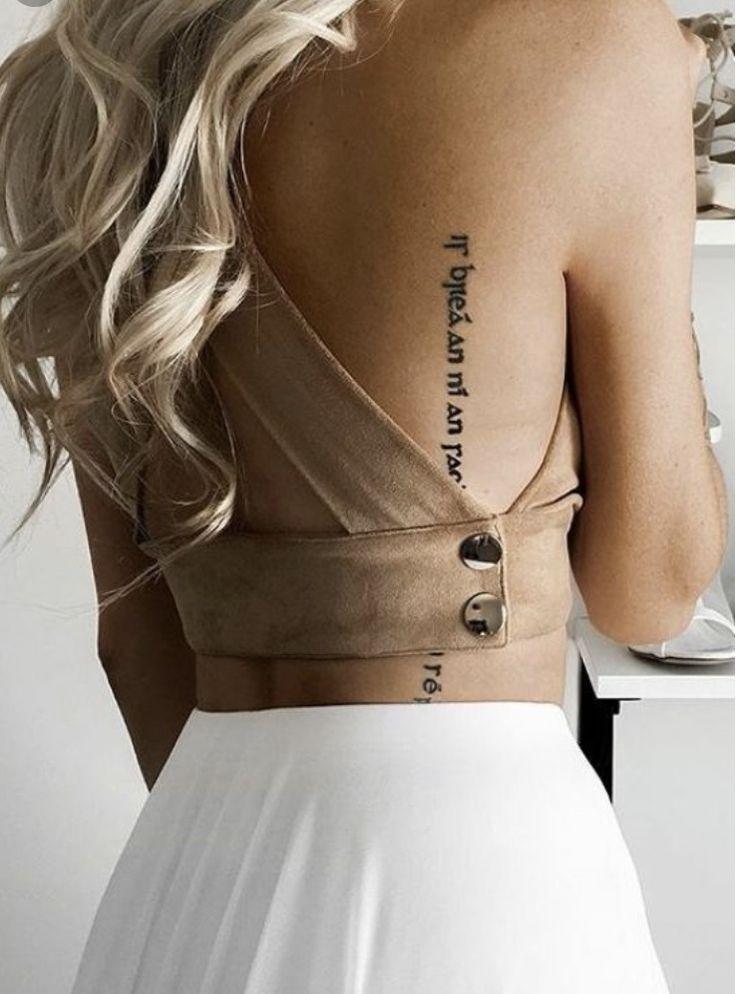 Картинки девушки с надписями на спине, пятнице