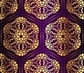 Naadloze goud paars honing raat patroon geïnspireerd door islamitische kunst.  stock photography 123 RF