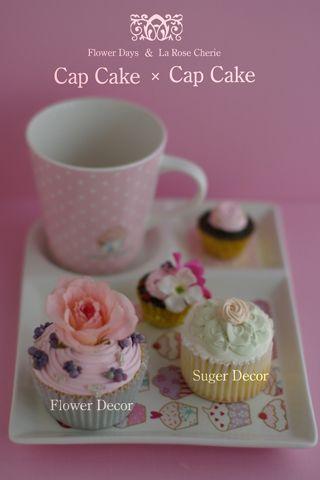 デコレーション教室 La Rose Cherie(ラ・ローズ・シェリー) -カップケーキ