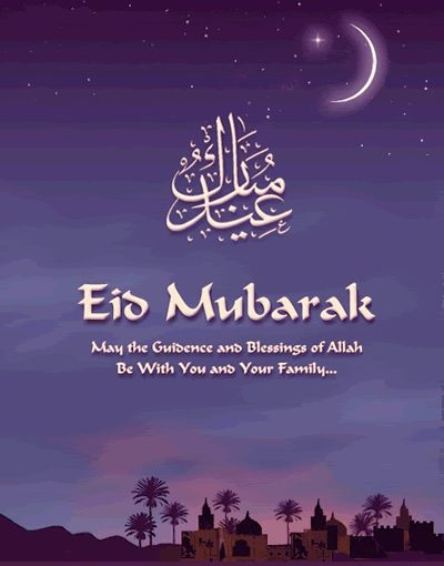 EID Mubarak ~Amatullah♥