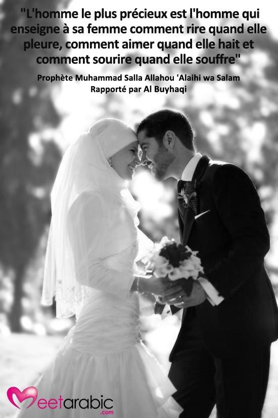 Rencontre femme musulmane pour mariage incha allah