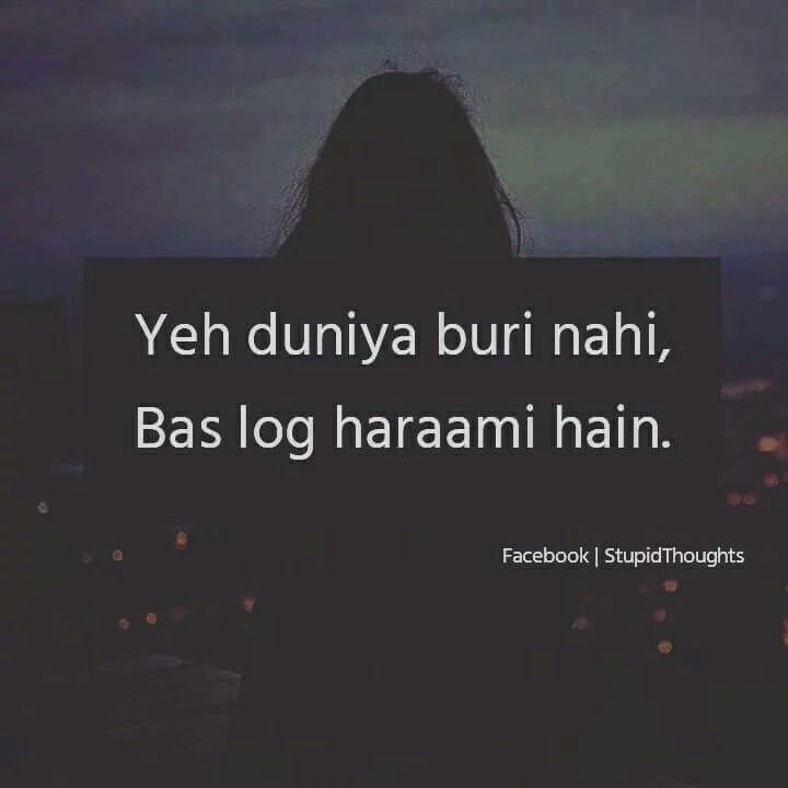 Best 25+ Pashto Shayari Ideas On Pinterest