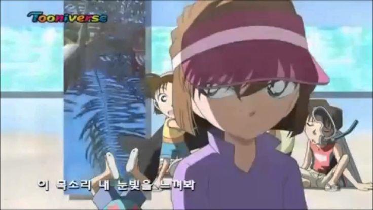 Detective Conan Hikari Koean Ver. (MATE - 빛)