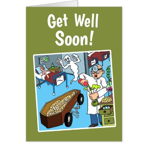 Get Well Soon, Standard white envelopes included Card