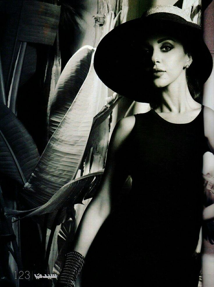 Myriam Fares / Sayidaty Magazine