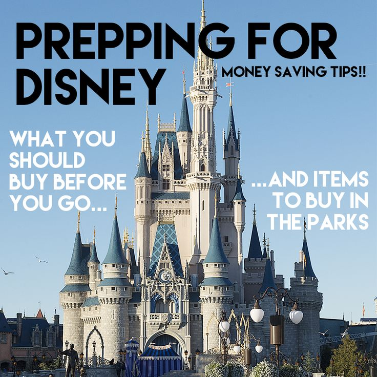 saving money at disney
