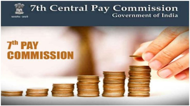 7th pay commission central govt employees salary to hike