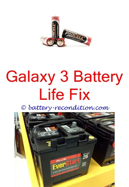 Batteryrecyle Can A Ford Fusion Hybrid Battery Be Repaired Iphone 4 Life Draining Fast Fix Batteryrepair Canadian Tire Charger