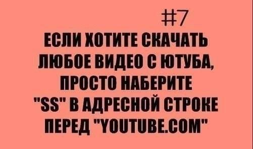Дневник : LiveInternet - Российский Сервис Онлайн-Дневников