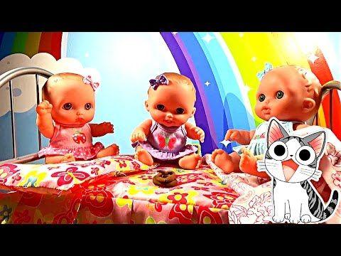 Куклы Пупсики КТО ПОКАКАЛ В КРОВАТКУ Накакал или обкакался Мультик с игр...