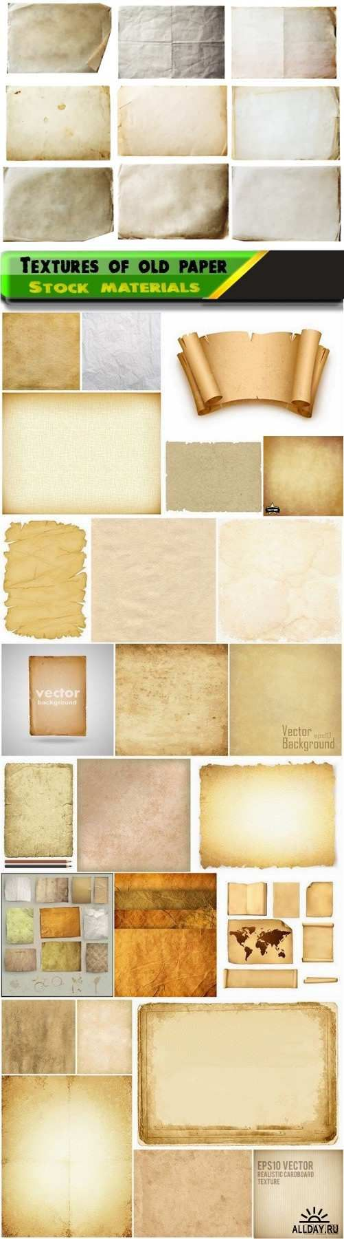 Старая бумага / Backgrounds and textures of old paper 25xEPS