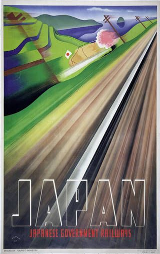 Japanese Government Railways poster, Munetsugu Satomi, 1937, Japan. Museum no. E.2043-1938. © Victoria and Albert Museum, London