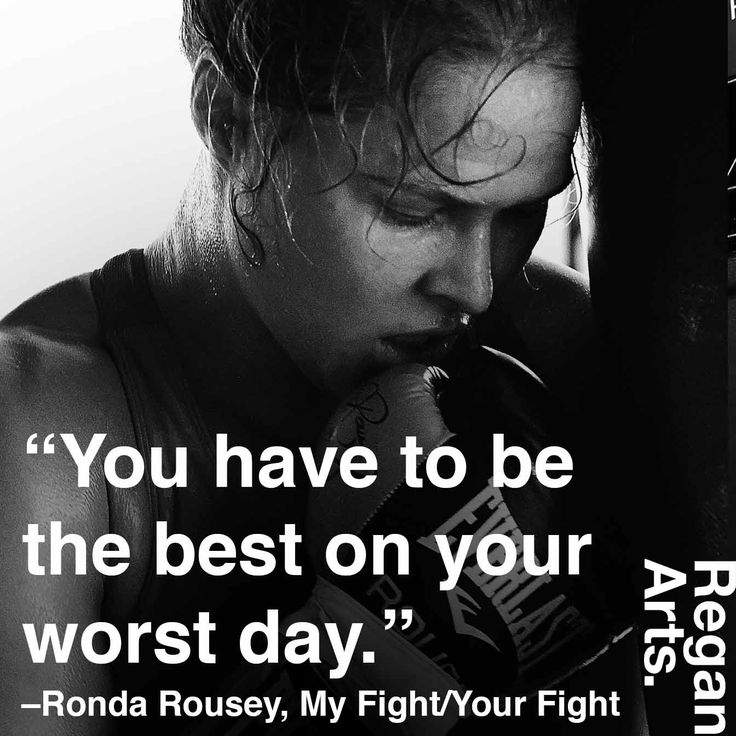 """You have to be the best on your worst day"""