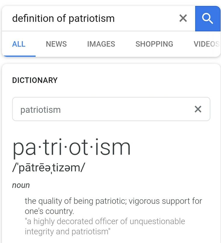 The leftists are calling patriotism racism and homophobia and sexism well just to prove them wrong I looked up the definition and well see the results for yourself