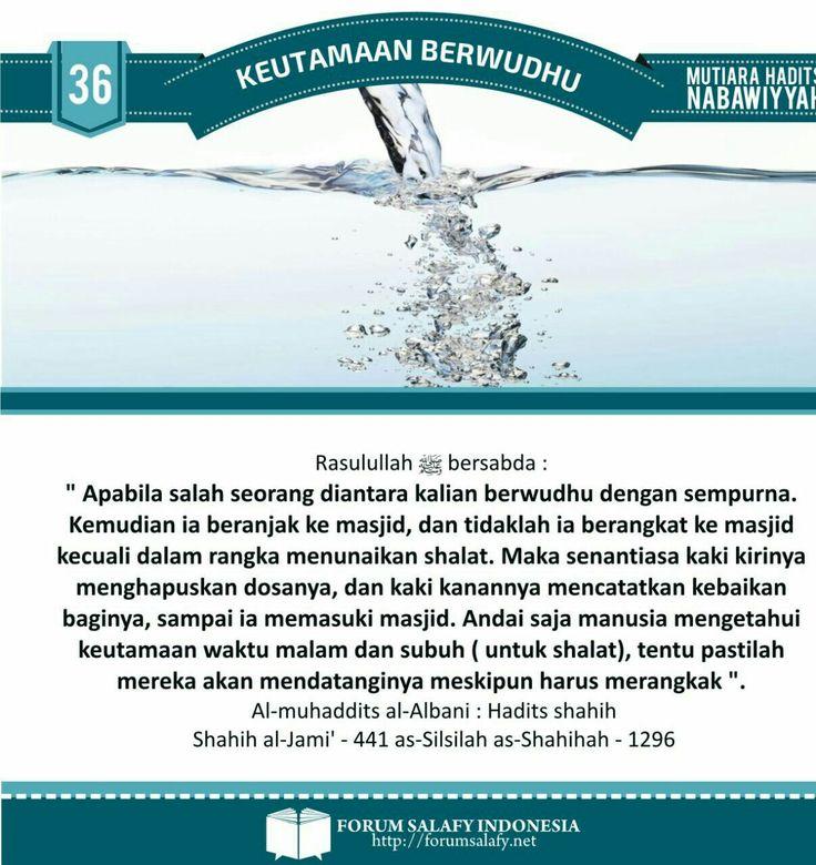 Galeri Poster Dakwah Ahlussunnah: Keutamaan wudhu