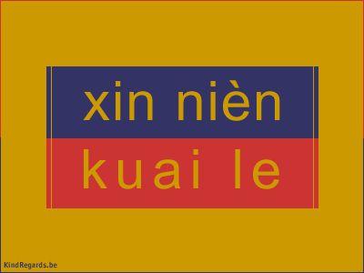 Chinees 'Gelukkig Nieuwjaar'