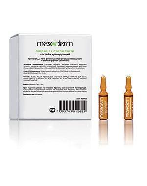 Коктейль моделирующий антицеллюлитный Mesoderm, 5мл (упак 10шт) купить от 4690 руб в Созвездии красоты