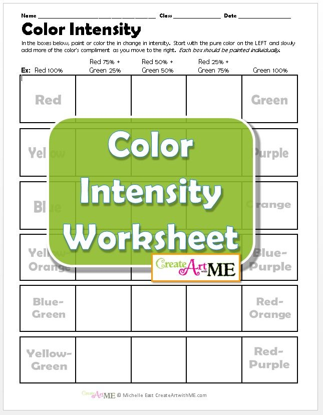 Color Intensity Worksheet in 2019 Painting lessons, Art