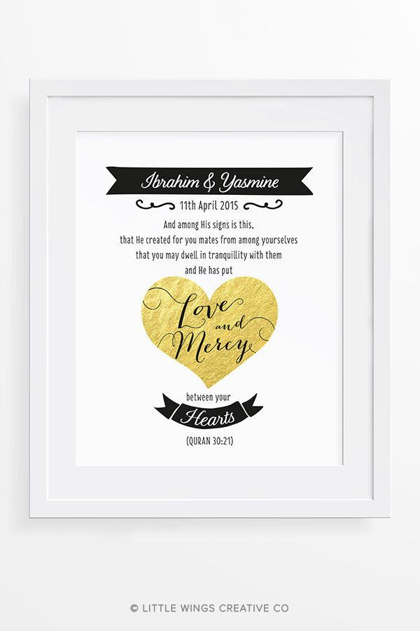 Islamic Wedding Gift Quran Quote Printable Little Wings Creative