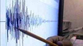 ALERTA! Movimientos sísmicos en las provincias de Santiago de Cuba Guantánamo y Granma