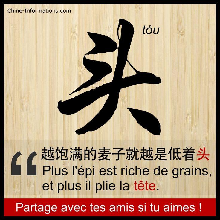 """""""tête"""" en chinois"""