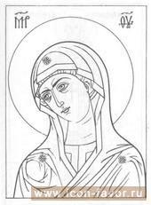 Икона Божьей Матери ОГНЕВИДНАЯ  февраль 10,23